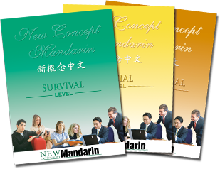 Learn Survival Mandarin
