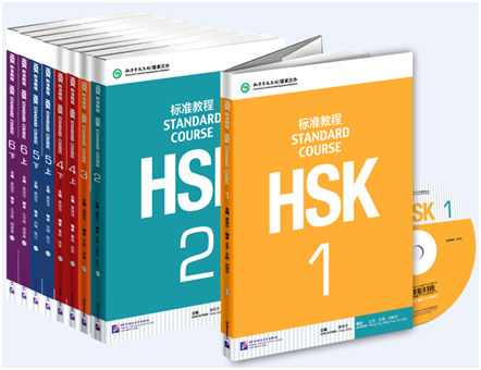HSK Course Books