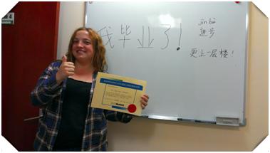 New Concept Mandarin student passing HSK test