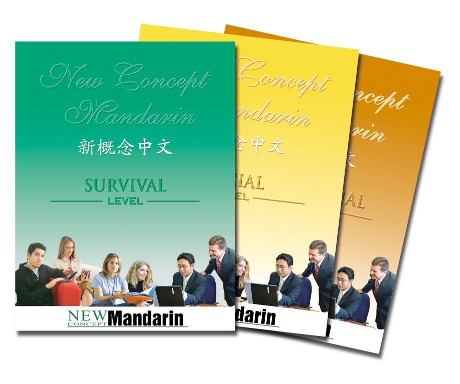 Chinese course books
