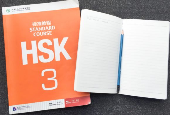 HSK 3 Chinese Course