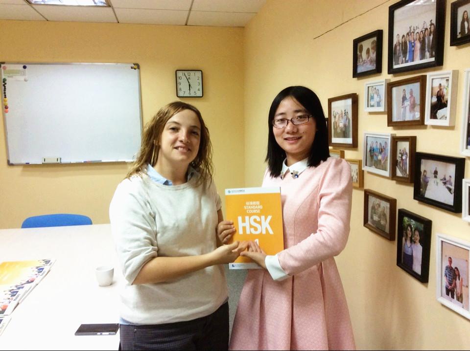 HSK4_Iria_Flora