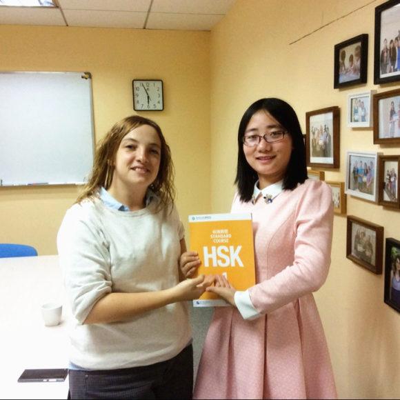 Mandarin course HSK New Concept Mandarin