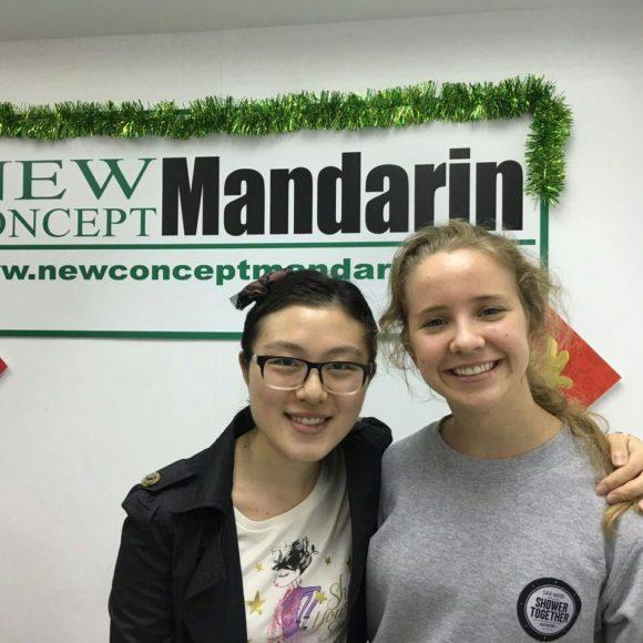 Victoria IB Chinese B HL tutoring