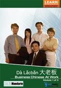 dalaoban1