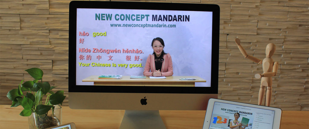 Self-Paced Online Chinese Lessons