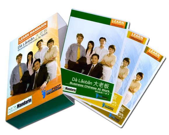 Business Mandarin DVD Topics Included