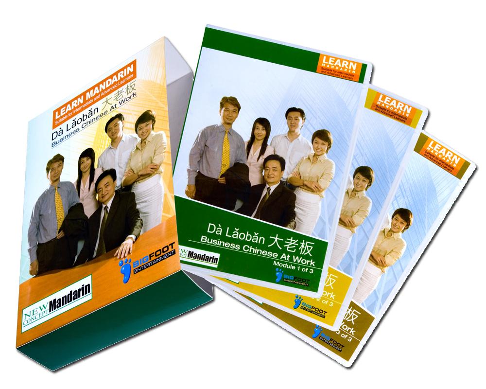 Business Mandarin DVD Topics Included