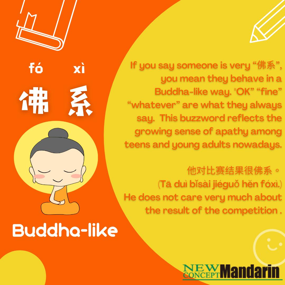 Chinese Buzzword-佛系