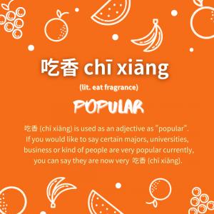 Chinese Buzzword: 吃香 chīxiāng Popular